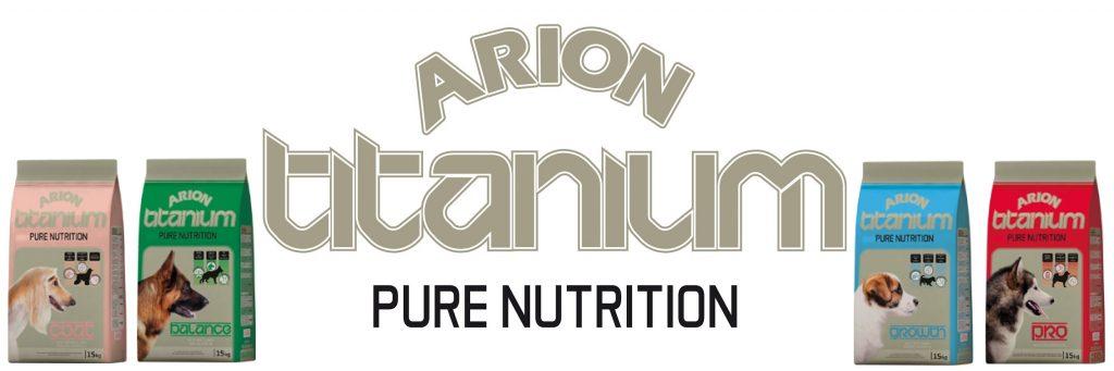 Comprar Arion Titanium - Precios